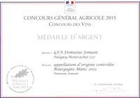 Concours General Agricole 2015
